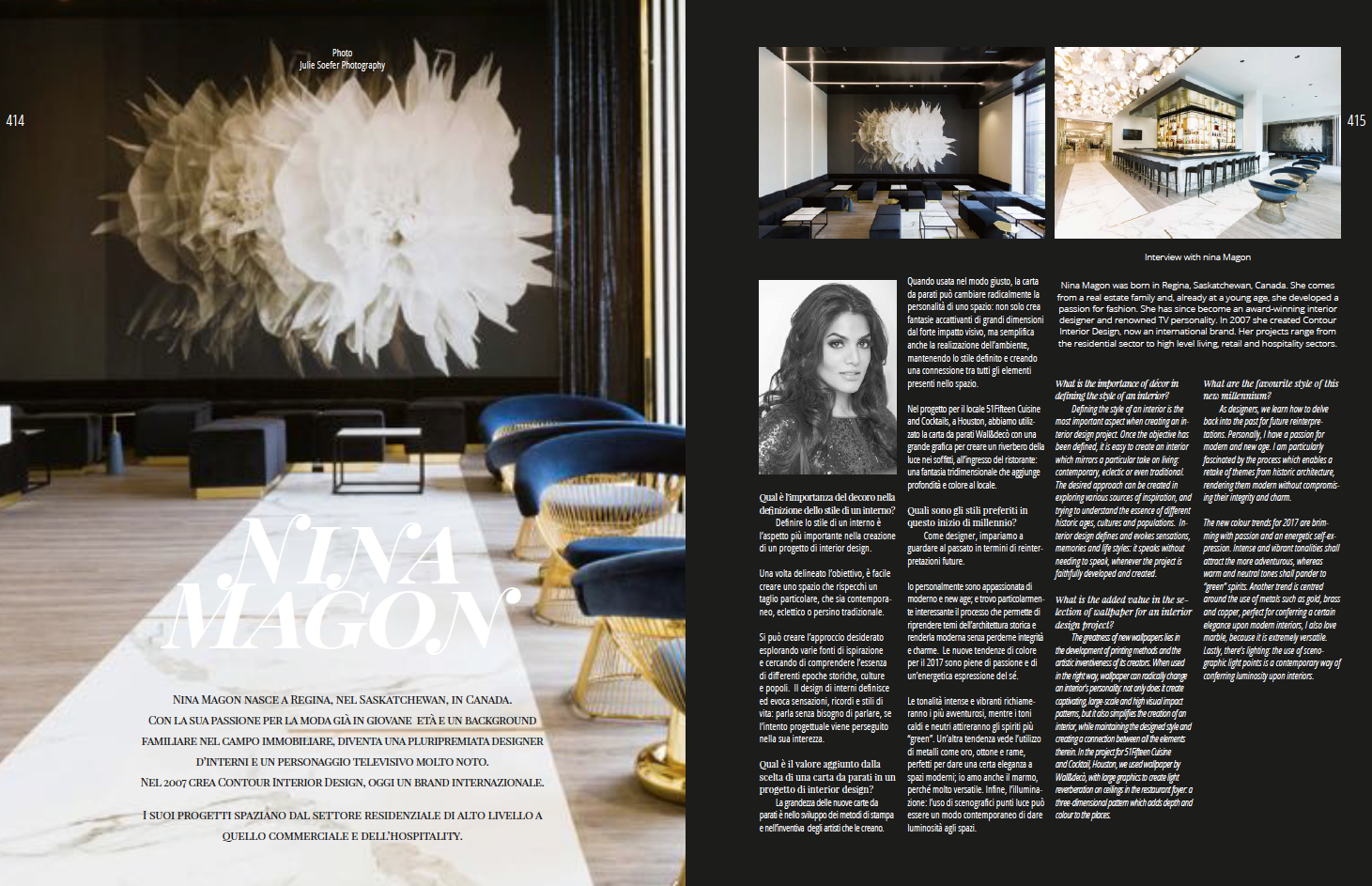 Wall deco contemporary wallpaper magazine interview - What does it take to be an interior designer ...