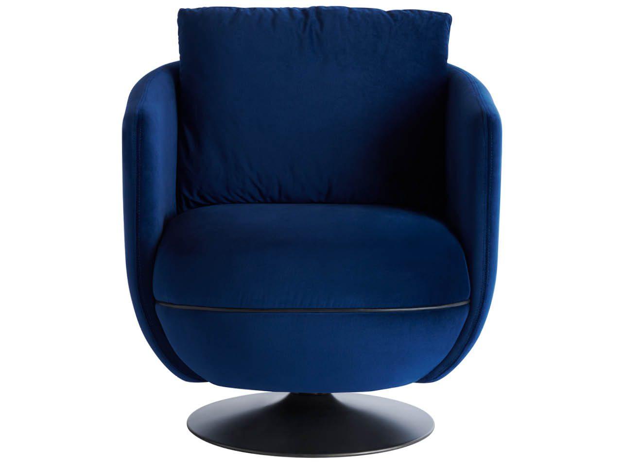 Awe Inspiring Magon Accent Chair 1 Contour Interior Design Camellatalisay Diy Chair Ideas Camellatalisaycom
